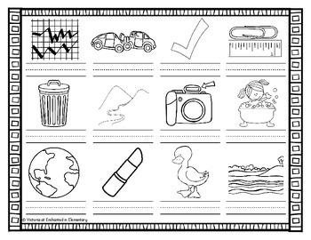 Vocabulary Write the Room: Ending Digraphs Set