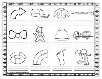 Vocabulary Write the Room: Long O Vowel Teams Set