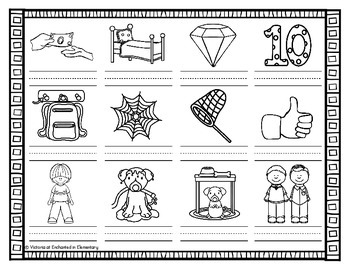 Vocabulary Write the Room: Short E Word Families Set