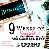 Vocabulary to The Core - Complete Unit 1 Money Saving Bundle