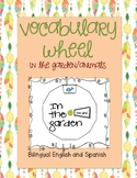 Vocabulary wheel-Garden and animals
