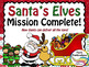 Christmas Vocal Explorations - Santa's Elves (Elf) Create