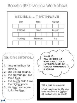 Vocalic IRE Homework Worksheet