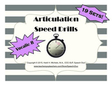 Vocalic /R/ Artic Speed Drill SET