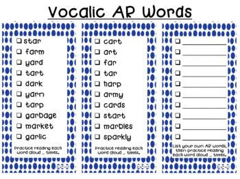 Vocalic R Articulation Carryover Practice Bundle