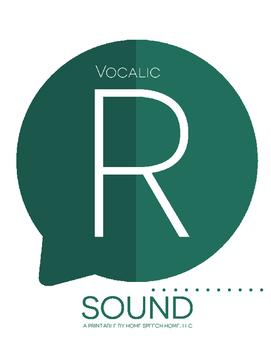 Vocalic R Sound Printable Flashcards
