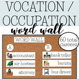 Vocation / Career Word Wall