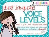 Voice Level Management Chart {Bilingual} Berry Cool