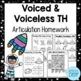 Voiced and Voiceless TH Articulation Homework Worksheets