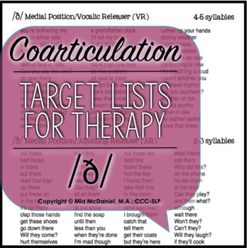 Voiced th /ð/ Sound Targets for Articulation Therapy {featuring coarticulation}