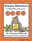 Volcano Adventure: CVCV & CVVC word work literacy center