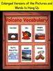 Volcano Vocabulary Interactive Notebook
