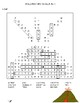 Volcano Word Search!