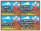 Volcano task cards with QR codes can be used with MTH Vacation Under the Volcano