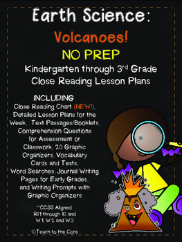 Volcanoes K-3rd Grade NO PREP Close Reading Lesson Plans and More!