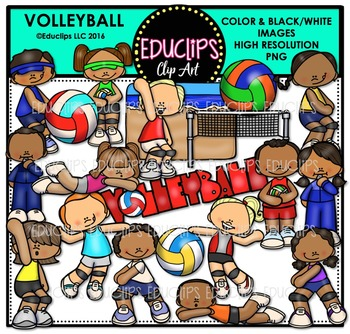 Volleyball Clip Art Bundle {Educlips Clipart}