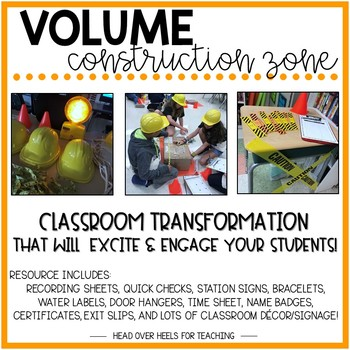 Volume Construction Zone {Classroom Transformation}