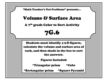 Volume & Surface Area: A 7th grade color to sort math activity 7G.6