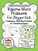 Volume Word Problems (Multi-Step)