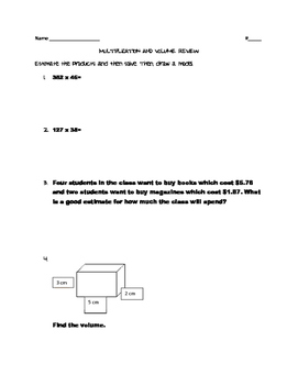 Volume and Multiplication Worksheet