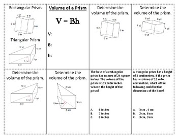 Volume of a Prism Foldable