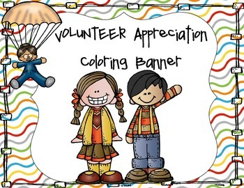 Volunteer Appreciation Banner