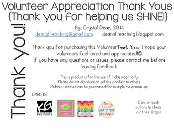 Volunteer Appreciation Thank You Cards {Thank you for helpng us shine!}