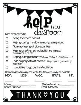 Volunteer Form {Freebie}