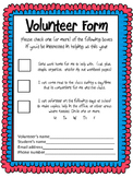 Volunteer Form (without field trip option)