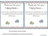 Volunteer Gift: Helping Hands