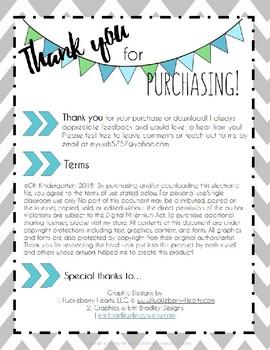 Volunteer Gift (Helping Us Grow)