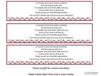 Volunteer Gift: Water Bottle Label