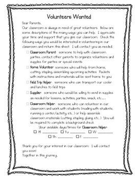 Volunteer Letter