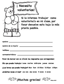 Volunteer Parents - Spanish and English