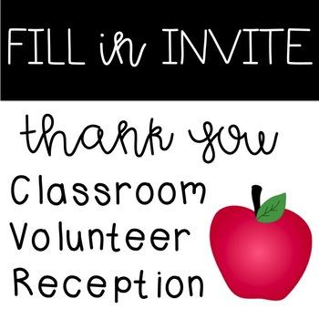 Volunteer Reception Invite