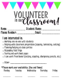 Volunteer Sign up - Help in our Classroom