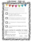 Volunteer Sign-up (Now with an Editable Version!)