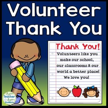 Volunteer Thank You Note Card - Volunteer Appreciation