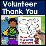 Volunteer Thank You Note Card: Perfect for Volunteer Appreciation!