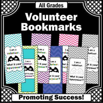 Volunteer Thank You End of the Year Gift Chevron Bookmarks