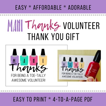 graphic regarding Mani Thanks Free Printable referred to as Volunteer Thank yourself Present - Appreciation - Very simple - Mani Because of