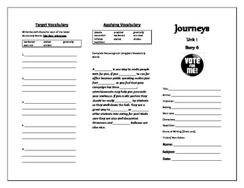 Journeys Grade 5 Trifold (Vote for Me)