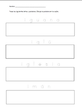 Alfabeto Vowel A in Spanish - Vocal A en espanol