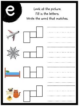 Vowel Cards [Spell & Write]