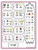 Vowel Digraph Chart