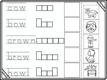 Vowel Digraph Cut and Paste Bundle! {36 activities}
