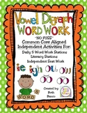 Vowel Digraph Word Work Activities Pack VOLUME 2  - Common
