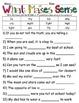 Vowel Digraph Word Work Activities Pack VOLUME 2  - Common