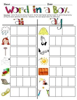 Vowel Digraph Word Work Activities Pack VOLUME 1 - Common Core Aligned