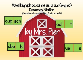 Vowel Digraph oo (long oo) Dominoes (Compatible w/ Journeys 1st Grade Lesson 24)